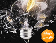 مجموعه 10 مستند دوبله فارسی