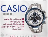 ساعت ضد آب کاسیو Casio EF-554
