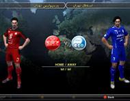 PES 2012 همراه با لیگ برتر ایران